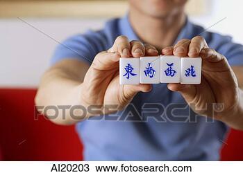 影像 - mahjong, 瓦片, 汉语, 字符, 东方, 南方, 西