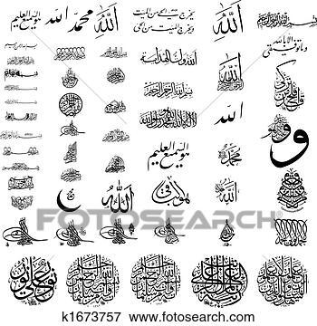 how to draw muslim symbol