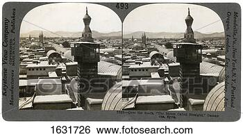 Stock Photo - damascus, syria, 