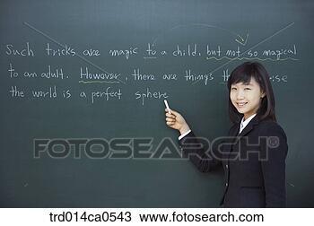 Clips de l'école asiatique