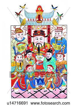 上帝, 财富, 宗教, 汉语, 上帝, 传统, 汉语, 文化, 神 放大插